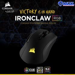Corsair Iron Claw RGB...